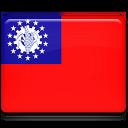 Myanmar Emoticon