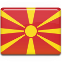 Macedonia Flag Emoticon