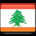 Lebanon Flag Emoticon