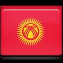 Kyrgyzstan Flag Emoticon
