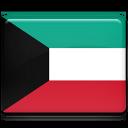 Kuwait Flag Emoticon