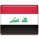 Iraq Flag Emoticon