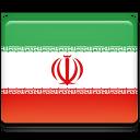 Iran Flag Emoticon
