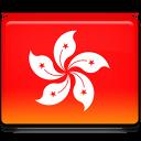 Hong Kong Flag Emoticon