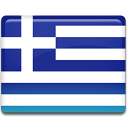 Greece Flag Emoticon