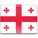 Georgia Flag Emoticon