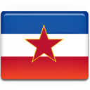 Ex Yugoslavia Flag Emoticon