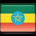 Ethiopia Flag Emoticon