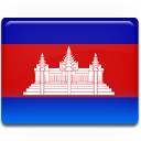 Cambodia Flag Emoticon