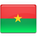 Burkina Faso Flag Emoticon
