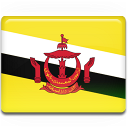 Brunei Flag Emoticon
