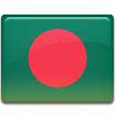 Bangladesh Flag Emoticon
