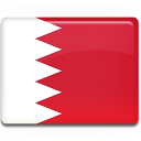 Bahrain Flag Emoticon