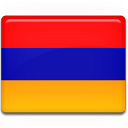 Armenia Flag Emoticon