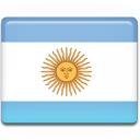 Argentina Flag Emoticon