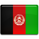 Afghanistan Flag Emoticon