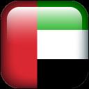 United Arab Emirates Emoticon