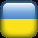 Ukraine Emoticon