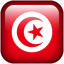 Tunisia Emoticon