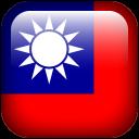 Taiwan Emoticon