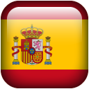 Spain Emoticon