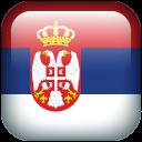 Serbia Emoticon