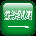 Saudi Arabia Emoticon