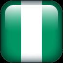 Nigeria Emoticon