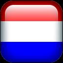 Netherlands Emoticon