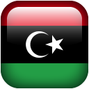 Libya New Emoticon