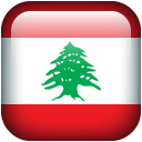 Lebanon Emoticon