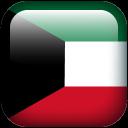 Kuwait Emoticon