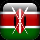 Kenya Emoticon