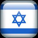 Israel Emoticon