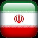 Iran Emoticon