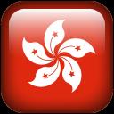 Hong Kong Emoticon