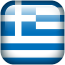 Greece Emoticon