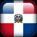 Dominican Republic Emoticon