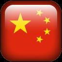 China Emoticon