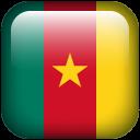 Cameroon Emoticon