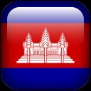 Cambodia Emoticon