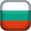 Bulgaria Emoticon