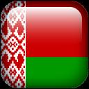Belarus Emoticon