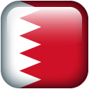 Bahrain Emoticon