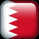 Bahrain Emoticon