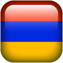 Armenia Emoticon