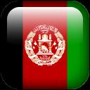 Afghanistan Emoticon