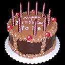 Birth Cake Emoticon