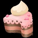 Cake 006 Emoticon