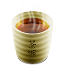Cup 2 Tea Hot Emoticon